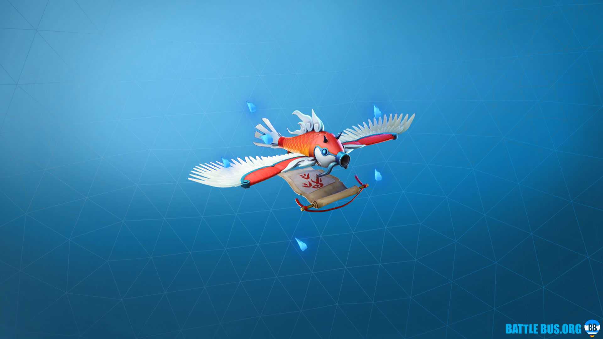 Flying Carp Fortnite Glider