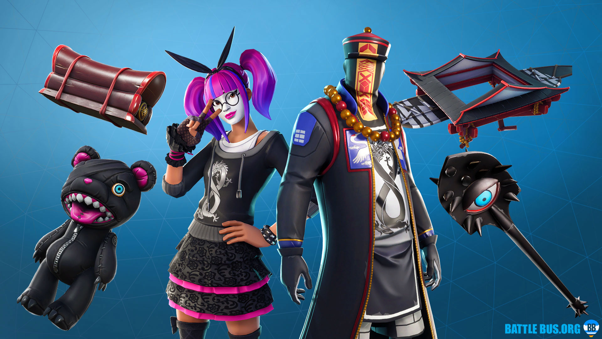 Ouroboros Set Fortnite